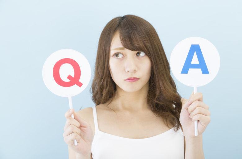 ラクリ,口コミ,Q&A
