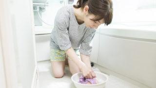 手洗い,洗濯,風呂場