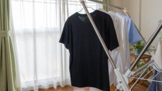 洗濯物,部屋干し,室内