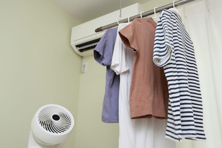 エアコン,洗濯物