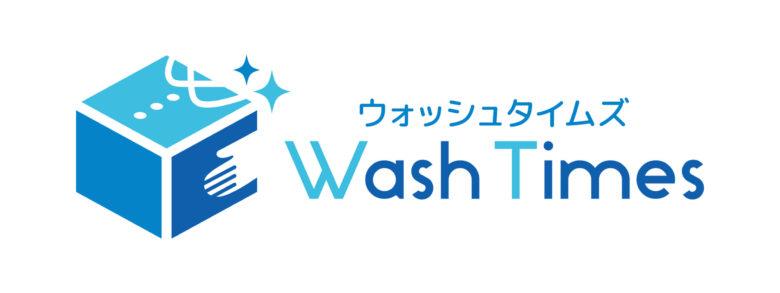 WashTimesロゴ